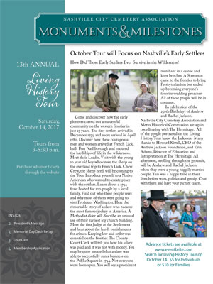 Fall Newsletter 2017